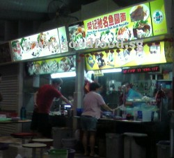 Yong Kee Famous Fishball Noodles