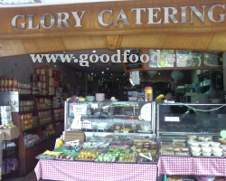 Glory Catering Katong