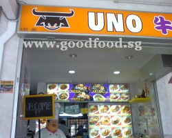 Uno Beef House